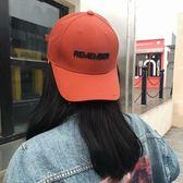 店慶優惠兩天-棒球帽潮人款百搭簡約美式r字母刺繡棒球帽子男女情侶休閒鴨舌帽