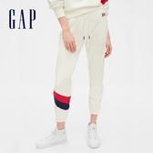 Gap女裝 創意條紋鬆緊束口運動褲 582253-牛奶白色