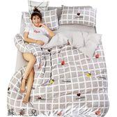 純棉四件套水洗棉全棉床上用品床單被套