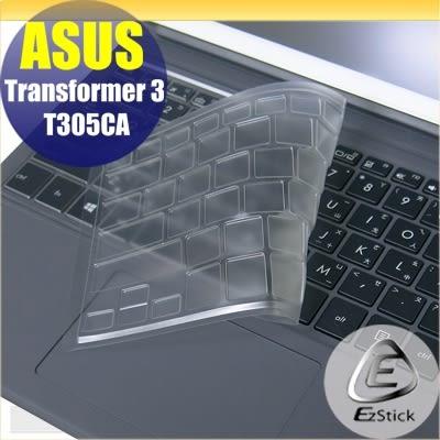 【Ezstick】ASUS Transformer 3 T305 CA 系列 專用奈米銀抗菌TPU鍵盤保護膜
