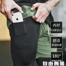 運動短褲男健身假兩件速干跑步雙層彈力五分褲夏季足球籃球訓練褲 自由角落