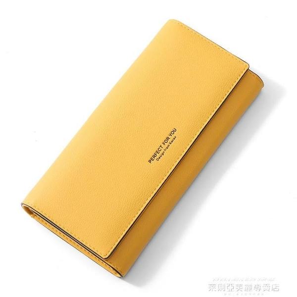 長夾 卡包黃色錢包招財手機包2021新款女士長款日韓版簡約時尚搭扣女式 萊俐亞