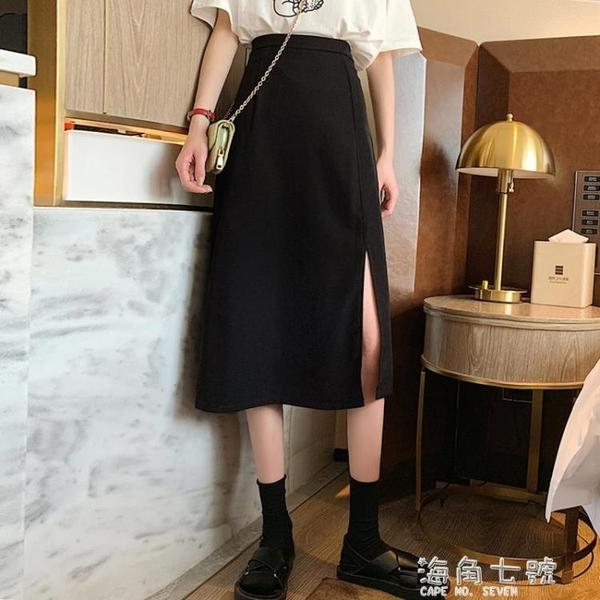黑色大碼胖mm半身裙女裝夏裝中長款a字裙遮肚子顯瘦高腰開叉裙子 元旦全館免運