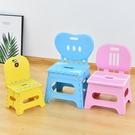 折疊椅 瀛欣加厚摺疊凳子塑料靠背便攜式家用椅子戶外創意小板凳成人兒童