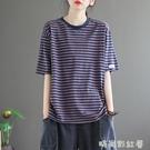 代勒原創文藝復古圓領條紋短袖T恤衫女寬鬆顯瘦夏季大碼全棉上衣「時尚彩紅屋」