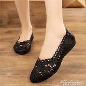 老北京布鞋女夏季新款網鞋平底透氣女鞋休閒鏤空涼鞋子軟底媽媽鞋 黛尼時尚精品
