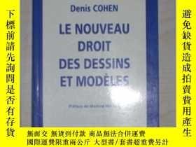 二手書博民逛書店法語原版罕見Le Nouveau droit des dessi