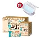 【贈紫外線殺菌盒】韓國 樂天帕斯特 寶寶益生菌4歲以下-60入/盒