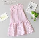 純棉 質感粉紅格紋無袖洋裝 春夏童裝 女童洋裝 女童長版 女童連身裙 女童傘裙
