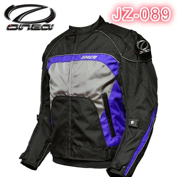 [中壢安信]ONZA JZ-089 JZ089 藍 四季型防摔衣 內裡可拆 透氣拉鍊 手臂可調整共四色