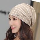 孕婦帽子春秋產婦坐月子帽女產后用品包頭光頭睡帽冬季防風化療帽