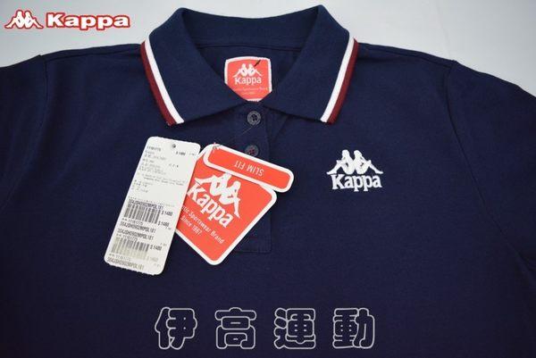 Kappa  限量款女棉短POLO衫 304JSH0-902