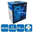 【綠蔭-免運】INTEL 盒裝 Xeon...