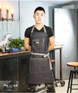 韓版時尚日式歐式 牛仔圍裙 廚房工作圍裙訂製LOGO店名  快速出貨