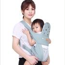 揹帶/腰凳 背帶前后兩用前抱式老式傳統新生兒小孩四季外出簡易背娃神器【快速出貨八折鉅惠】