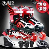 溜冰鞋 貴派仕直排輪滑溜冰鞋兒童全套裝3-5-6-8-10歲旱冰鞋成人男女可調 野外之家igo