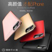充電寶 蘋果6背夾式充電寶iphonex電池7專用8X超薄8P手機殼6s 【創時代3c館】