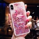 iPhonex手機殼蘋果xs Max火烈鳥流沙硅膠套防摔全包邊軟殼【步行者戶外生活館】