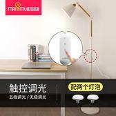 北歐落地燈創意客廳臥室書房LED簡約現代可調光立式台燈HD【新店開張85折促銷】
