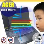 ® Ezstick ACER AN517-41 防藍光螢幕貼 抗藍光 (可選鏡面或霧面)