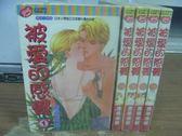 【書寶二手書T4/漫畫書_KCM】被愛的感覺_全5集合售_吉原由起
