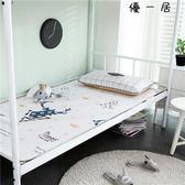 涼席單人學生宿舍寬冰絲席夏季折疊寢室1.2M