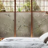 花鳥圖磨砂靜電背膠不透明臥室窗戶移門防透客廳玻璃貼紙貼膜【限時八五折】