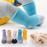 全館85折純棉新生嬰兒襪子秋冬加厚保暖加絨男0女1寶寶3歲6棉襪冬季12個月【小巨蛋之家】