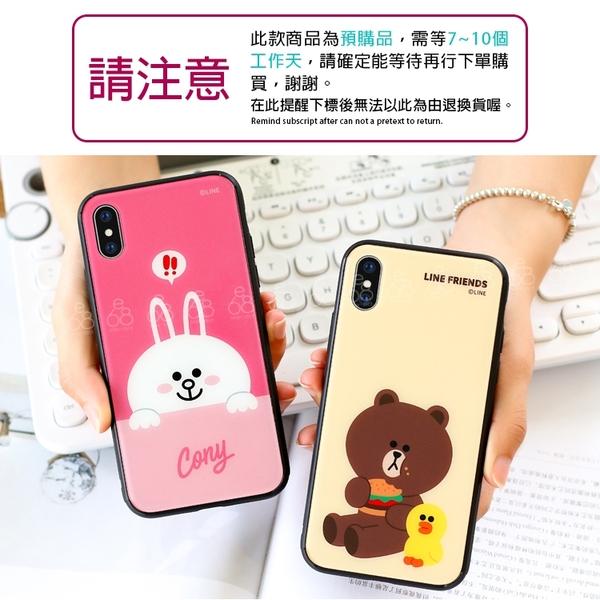 搶購中 iPhone XR 6.1吋 LINE 玻璃 手機殼 熊大 兔兔 莎莉 琉璃 情侶 保護套 可愛卡通 鋼化玻璃