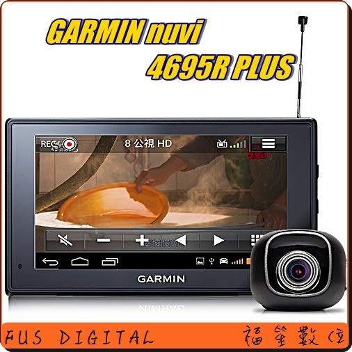 【福笙】GARMIN Nuvi 4695R PLUS Wi-Fi多媒體電視 衛星導航 行車記錄器 附16GB