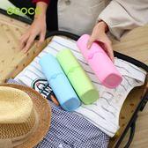 漱口杯創意簡約刷牙杯子旅行牙刷盒洗漱套裝便攜式牙具收納分裝瓶