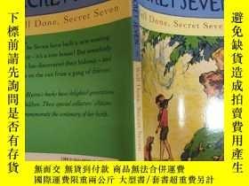 二手書博民逛書店The罕見Secret Seven 3 -Well Done,Secret Seven:秘密七號3-幹得好,秘密七