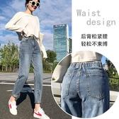 牛仔褲女寬鬆加絨新款秋季高腰九分褲直筒老爹蘿卜褲顯瘦長褲 米娜小鋪
