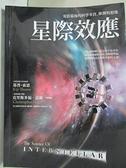 【書寶二手書T1/科學_JQ7】星際效應_基普.索恩