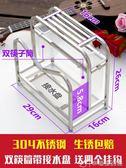 304不銹鋼鍋蓋架砧板架子座 廚房用品刀具置物架一體筷籠筒收納架 辛瑞拉