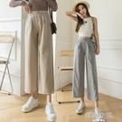 亞麻褲 棉麻寬管褲女2021年新款春夏亞麻薄款女褲高腰寬鬆直筒垂感休閒褲