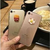 【SZ33】貼片雞蛋薯條TPU iphone 6s 手機殼 iphone 6s plus手機殼i7 iPhone 7/8 plus手機殼