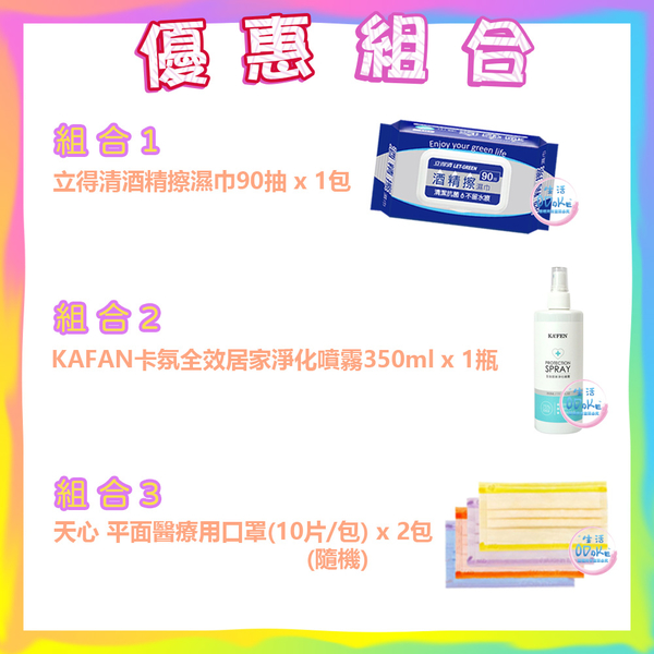 OMRON HBF214 歐姆龍體脂計 (四色可選) 一年保固 公司貨 體重計 體脂肪計【生活ODOKE】