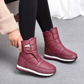 雙十二狂歡購毛毛鞋女加絨雪地靴女士輕便軟底防滑防水棉鞋短靴媽媽鞋
