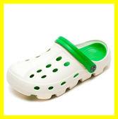 洞洞鞋男沙灘鞋男女情侶涼鞋包頭夏季涼拖鞋