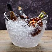 PC透明元寶冰桶 香檳紅酒桶 冰粒桶 大小號款洋酒桶 塑料啤酒桶  WD 遇見生活
