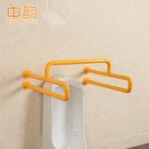 安全扶手 衛生間小便斗扶手 老人殘疾人不銹鋼小便器 無障礙廁所小便池扶手 韓菲兒