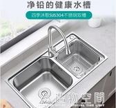 四季沐歌304不銹鋼水槽雙槽套餐洗菜盆雙槽廚房洗碗池加厚水池 NMS名購居家
