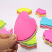文具   愛心造型彩色便利貼 便利貼 造型便利貼 彩色便利貼 學生文具 【PMG021】-收納女王