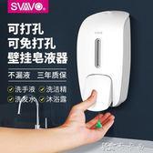 免打孔手動皂液器壁掛式家用衛生間洗手液盒廚房水槽洗潔精瓶 卡卡西