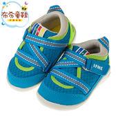 《布布童鞋》日本IFME淺藍Z型經典寶寶機能學步鞋(12.5~15公分) [ P8E066B ]
