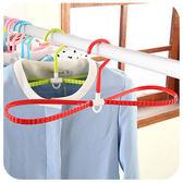 8字型乾濕兩用立體旋轉速乾衣架 防滑 衣撐 曬衣(顏色隨機)