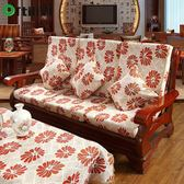 實木紅木沙發坐墊帶靠背四季套裝加厚海綿冬季防滑木質春秋椅墊子 樂活生活館