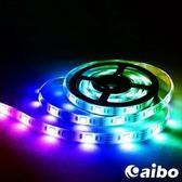 USB 高亮度RGB全彩LED防水軟燈條-50CM