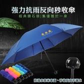 【24H出貨】 三隻小熊 鑽石頭 超潑水 秒收 晴雨傘 雨傘 抗強風 自動傘 防風傘 摺疊傘